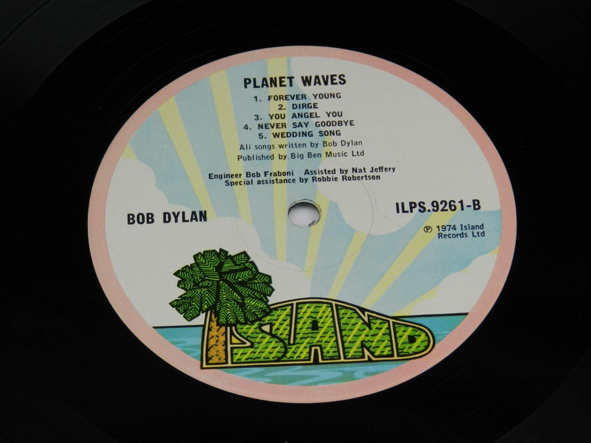 Bob Dylan – Planet Waves vinyl record side B label scaled