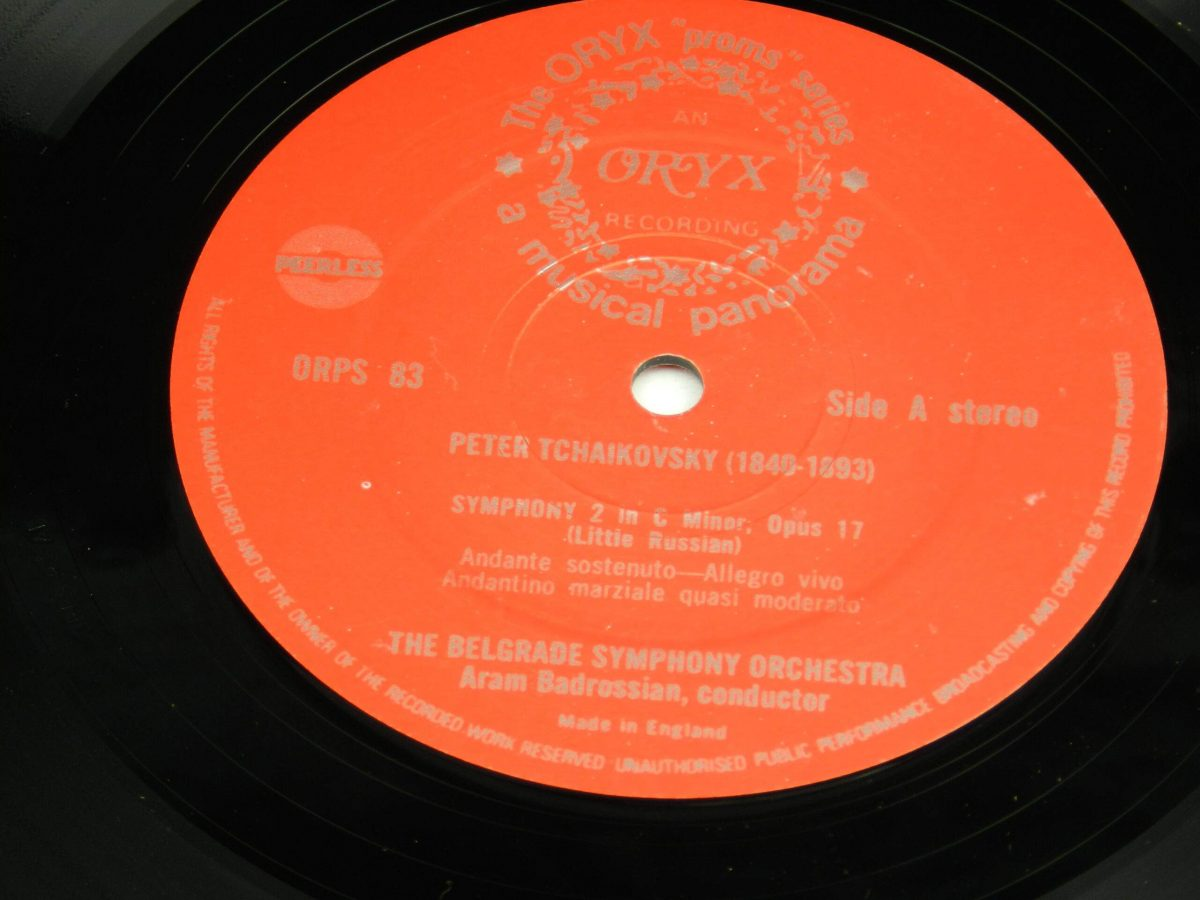 Tchaikovsky Belgrade Symphony Orchestra conducted by Badrossian – Symphony 2 in C Minor op 17 Little Russian vinyl record side A label scaled