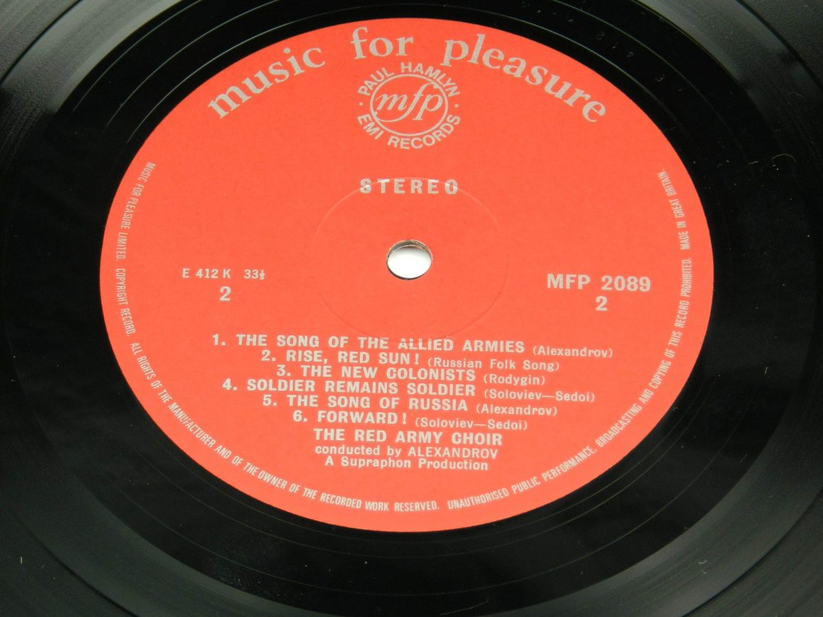 The Red Army Choir Conducted By Alexandrov – The Red Army Choir Conducted By Alexandrov vinyl record side B label scaled