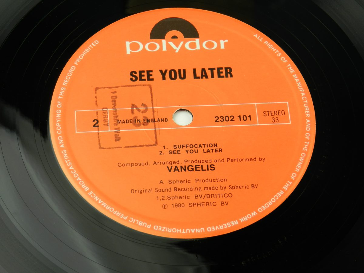 Vangelis – See You Later vinyl record side B label