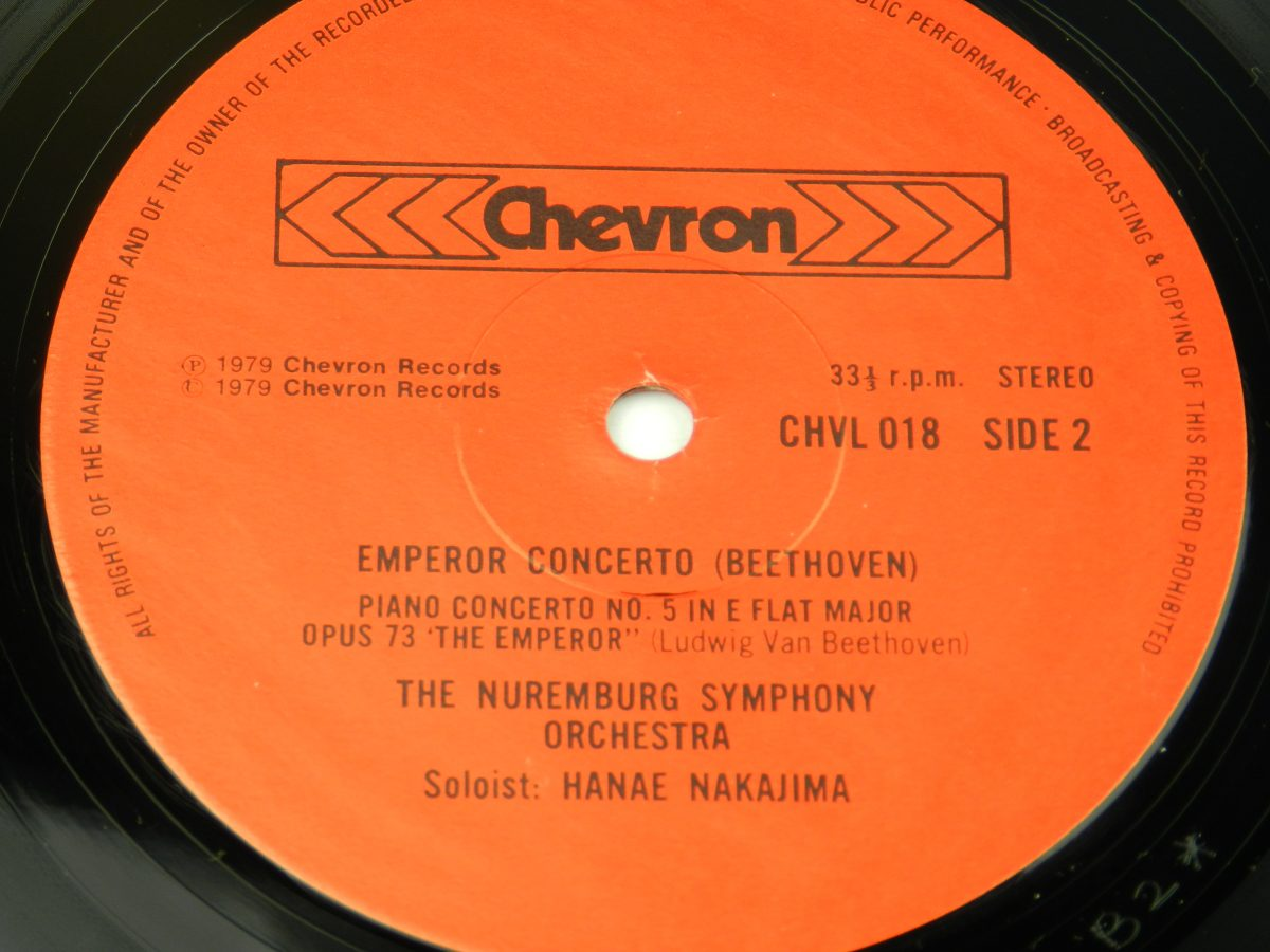 Ludwig van Beethoven The Nuremburg Symphony Orchestra Conducted By Rato Tschupp Hanae Nakajima – The Emperor Concerto No. 5 In E Flat Major vinyl record side B label scaled