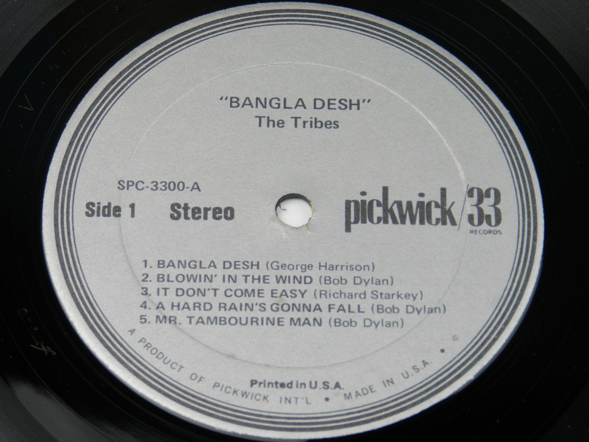 The Tribe – Bangla Desh vinyl record side A label scaled