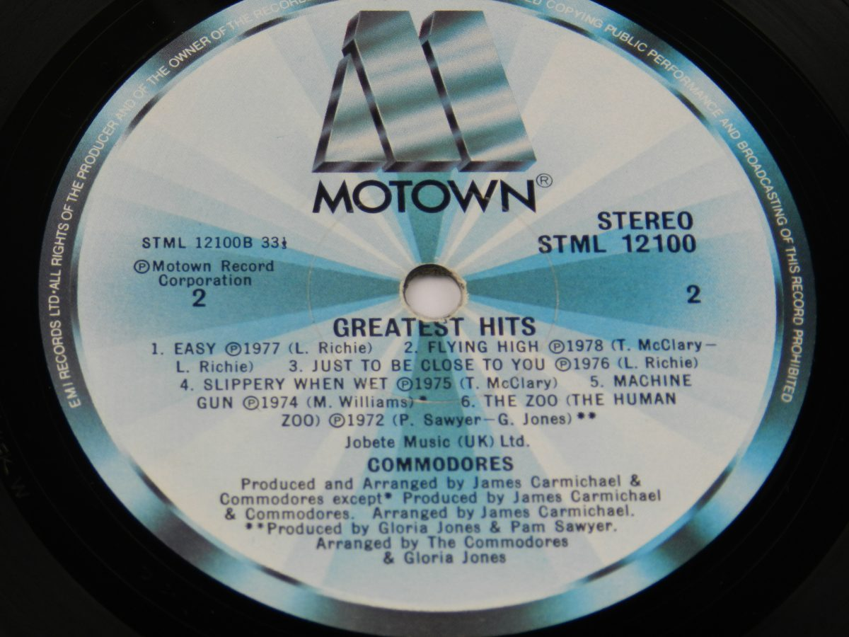 Commodores – Greatest Hits vinyl record side B label scaled