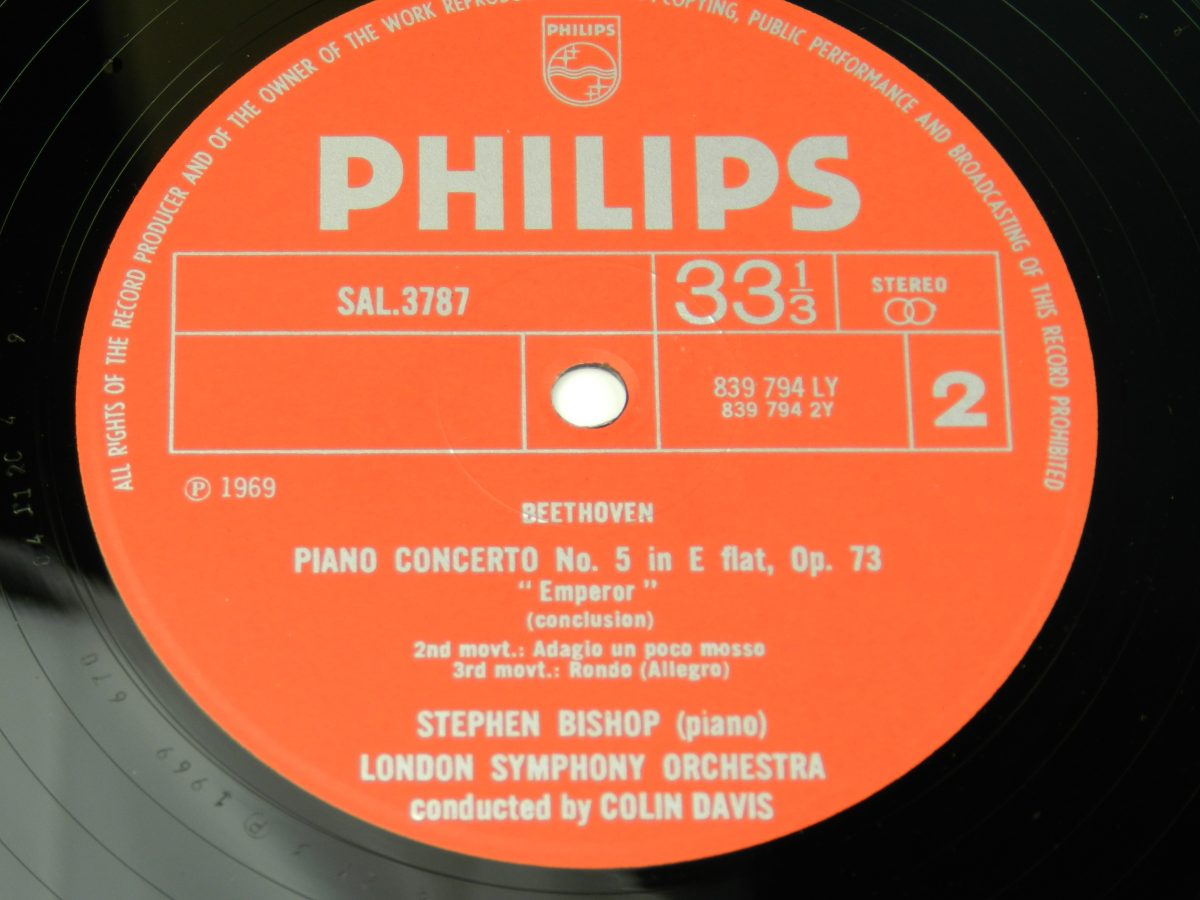 Stephen Bishop Colin Davis London Symphony Orchestra – Beethoven Piano Concerto No. 5 In E Flat Op. 73 Emperor vinyl record side B label scaled